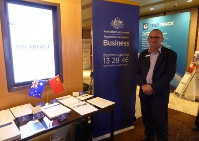 Australia-China Business Week 2014 012