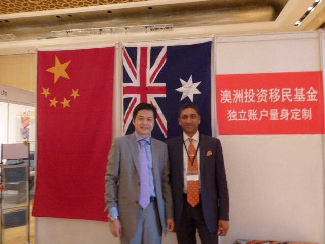 Australia-China Trade and Investment Conference in Beijing, July 2014