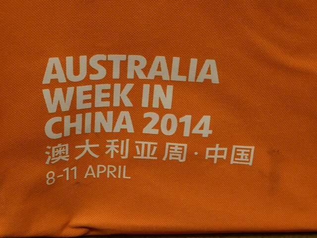 Australia Week in China, April 2014