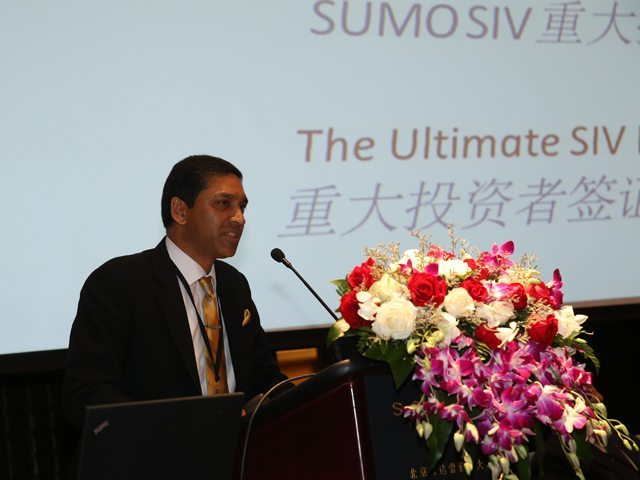 SUMO SIV presentation at Sofitel Hotel, Beijing, at the Australia-China Trade & Investment Conference. 10 September 2013