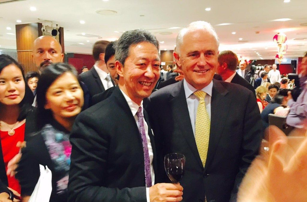 Haymarket Chamber of Commerce Chinese New Year Banquet. Sydney. 12 February 2016