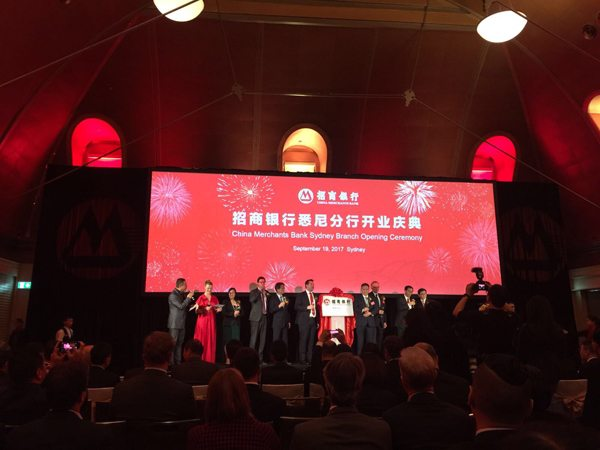 China Merchants Bank Sydney Branch Opening Ceremony