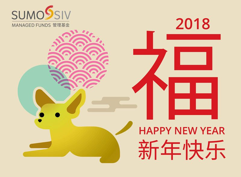 sumo siv wishes all our clients investors business partners business associates and friends a happy healthy and prosperous new year